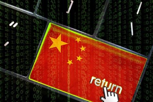China attacks !