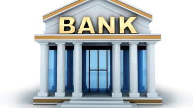 Photo de Le rôle de la banque