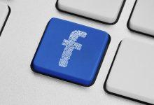 Photo of Les leçons d'entrepreneuriat de Facebook et Mark Zuckerberg