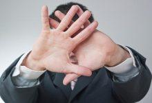 Personne timide : comment surpasser cette impasse ?
