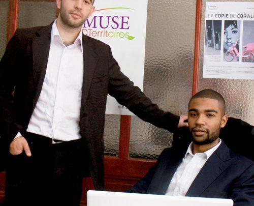 Ahmed Bouzouaïd Muse d. territoires