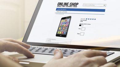 Photo of Générer du trafic sur un site internet sans publicité
