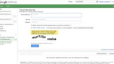 Photo of Google Adwords : Générateur de mots clés