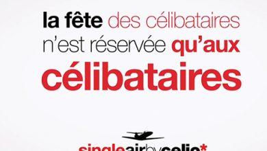 Photo of Retour sur les buzz de celio pour la Saint Valentin