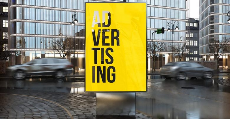 Le street marketing et le clean tag