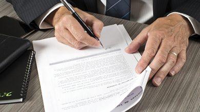 Photo of Rassurez votre banque avec les garanties !
