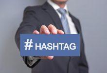 Photo de Comment bien utiliser les hashtags
