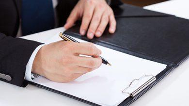 Photo de 10 conseils pour rédiger  écrits professionnels et offres commerciales
